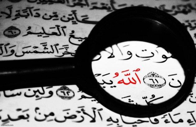 Tafsir Surat al Ashr