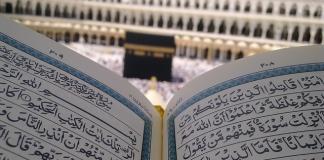 Meniti Hidayah Sunnah