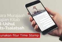 Download Kajian Kitab Al-Ushul Ats-Tsalatsah