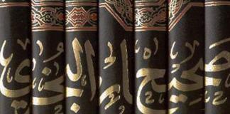 syarah shahih bukhari no.30-39