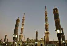 Berkenalan Lebih Dekat dengan Allah 'aza wa jalla #3