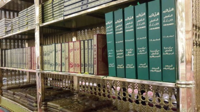 Doa Yang Dibaca Dalam Sholat Jenazah #7