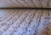 Ikhlash dalam Berdo'a dalam Shalat Jenazah