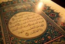 Tafsir Ta'awudz #2