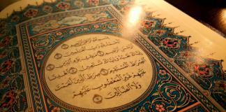 Tafsir Surat al Qadr