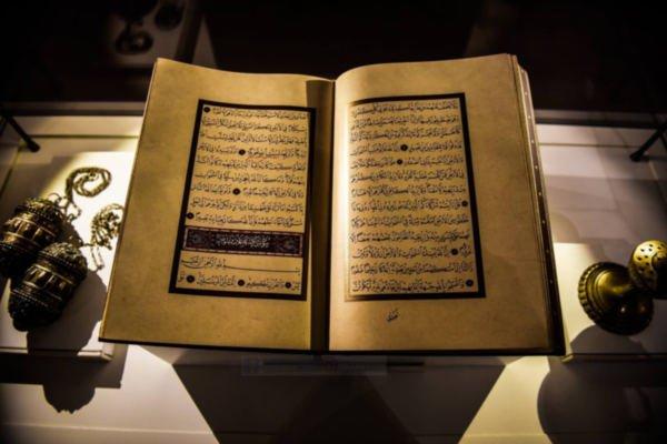 Tafsir Surat al 'Alaq #2