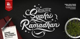 utamaan Shaum Di Bulan Ramadhan #1