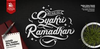 Keutamaan Membaca al Quran#3