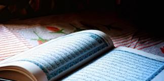 Halaqah Al Quran