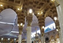 Madrasah Ramadhan Itikaf 1440