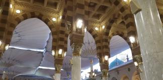 Madrasah Ramadhan Itikaf 1440 Muqaddimah Biografi Muallif