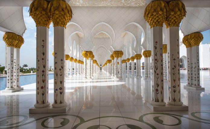 Majelis Syahri Ramadhan 04 Adab Sunnah Bagi Yang Shaum 1