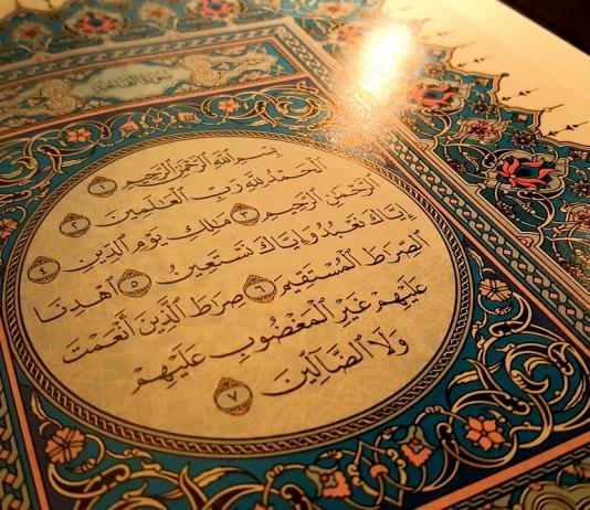 Majelis Syahri Ramadhan 12 Al Quran dan Ramadhan