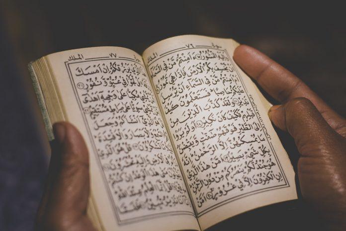 Majelis Syahri Ramadhan 14 Adab Adab Pembaca Al Quran