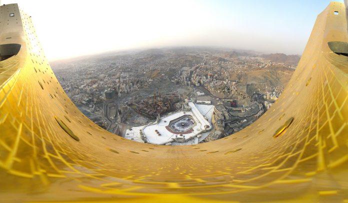 Majelis Syahri Ramadhan 1440H Penaklukan Kota Mekkah