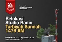 Donasi Relokasi Studio Tarbiyah Sunnah