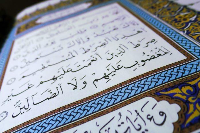 Benteng Wanita Muslimah Al Quran dan Iman