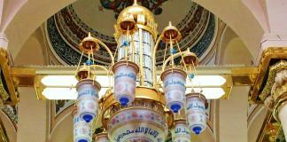 Ensiklopedi Adab Islam Adab Haji Umroh