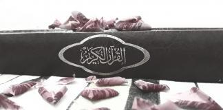 Khutbah Jumat Al Quran dan Motivasi Akhirat