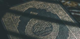 Khutbah Jumat Al Quran dan Ruh
