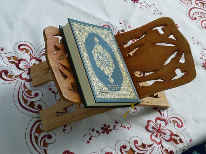 Khutbah Jumat Bertambahnya Iman Karena Ilmu Al Quran