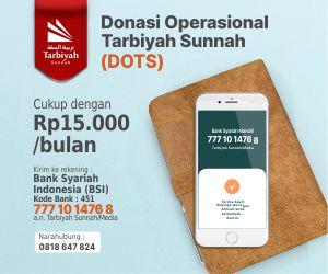 Donasi Tarbiyah Sunnah YTS